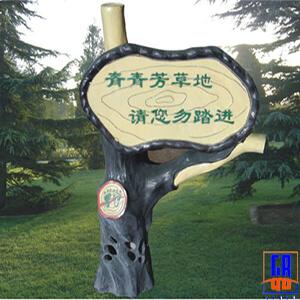 Loa sân vườn giả đá OBT-1803D