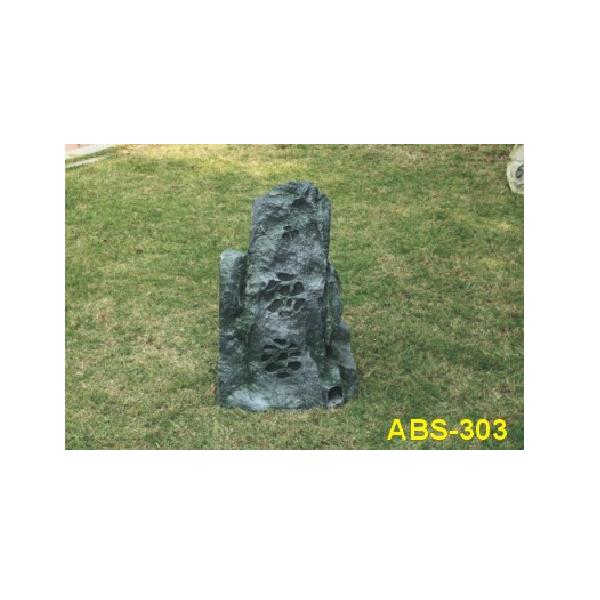 Loa sân vườn giả đá ABS-303